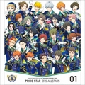 アイドルマスター SideM THE IDOLM@STER SideM 5th ANNIVERSARY DISC 01 PRIDE STAR