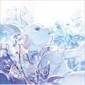 【CDシングル】TVアニメ『BEASTARS』エンディングテーマ「Le zoo」(アニメ盤)