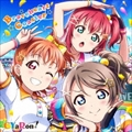 【CDシングル】アプリゲーム『ラブライブ!スクールアイドルフェスティバル』「Braveheart Coaster」