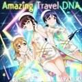 【CDシングル】アプリゲーム『ラブライブ!スクールアイドルフェスティバル』「Amazing Travel DNA」