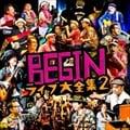 BEGINライブ大全集2 (2枚組 ディスク1)