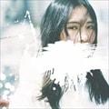 【CDシングル】白く塗りつぶせ