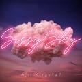 【CDシングル】Sissy Sky