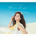 Mai Kuraki Single Collection 〜Chance for you〜 (4枚組 ディスク1)