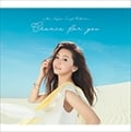 Mai Kuraki Single Collection 〜Chance for you〜 (4枚組 ディスク3)