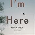 【CDシングル】I'm Here