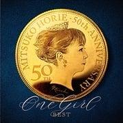 デビュー50周年記念ベストアルバム「One Girl BEST」 (2枚組 ディスク2)