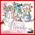 PARADE III-RESPECTIVE TRACKS OF BUCK-TICK [SHM-CD]