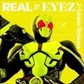 【CDシングル】仮面ライダーゼロワン テレビ主題歌「REAL × EYEZ」