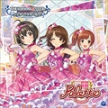 【CDシングル】THE IDOLM@STER CINDERELLA GIRLS STARLIGHT MASTER 35 Palette