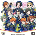 【CDシングル】アイドルマスター SideM THE IDOLM@STER SideM 5th ANNIVERSARY DISC 03 W&Cafe Parade&もふもふえん