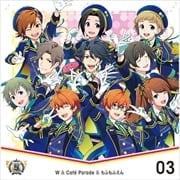 【CDシングル】アイドルマスター SideM THE IDOLM@STER SideM 5th ANNIVERSARY DISC 03 W&Cafe Parade&もふもふえん