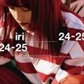 【CDシングル】24-25