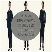 TECHNODON(Remastered 2020) [SHM-CD]