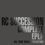 COMPLETE EPLP 〜ALL TIME SINGLE COLLECTION〜 (3枚組 ディスク1)