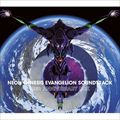 NEON GENESIS EVANGELION SOUNDTRACK 25th ANNIVERSARY BOX (5枚組 ディスク2)