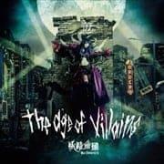 The Age of Villians