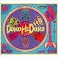 TVアニメ「ドロヘドロ」エンディングテーマアルバム 「混沌(カオス)の中で踊れ」