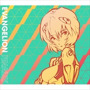 EVANGELION FINALLY(期間限定盤)