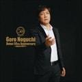 Goro Noguchi Debut 50th Anniversary 〜since1971 〜
