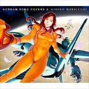 GUNDAM SONG COVERS 2