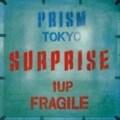 SURPRISE [SHM-CD]