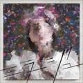【CDシングル】ミラージュ