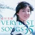 森川美穂 VERY BEST SONGS 35 [Blu-specCD2] (2枚組 ディスク1)