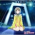 【CDシングル】『ラブライブ!虹ヶ咲学園スクールアイドル同好会』「無敵級*ビリーバー」