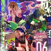 【CDシングル】THE IDOLM@STER SHINY COLORS GR@DATE WING 06