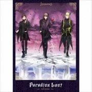うたの☆プリンスさまっ♪HE★VENSドラマCD上巻「Paradise Lost〜Fall on me〜」(完全受注生産盤)