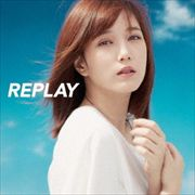 REPLAY 〜再び想う、きらめきのストーリー〜
