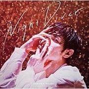 【CDシングル】Night Diver