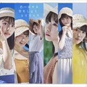 【CDシングル】思い出せる恋をしよう (TYPE B)