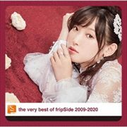 the very best of fripSide 2009-2020 (2枚組 ディスク1)