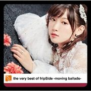 the very best of fripSide -moving ballads- (2枚組 ディスク2)