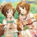 【CDシングル】THE IDOLM@STER CINDERELLA GIRLS STARLIGHT MASTER for the NEXT! 10 ほほえみDiary