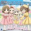 【CDシングル】THE IDOLM@STER CINDERELLA GIRLS LITTLE STARS EXTRA! Sing the Prologue♪