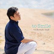 笑顔で会える日のために 〜あなたに寄り添うピアノ作品集