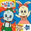 あんさんぶるスターズ!!ESアイドルソング Extra Jin & Akiomi