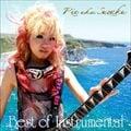 Best of Instrumental