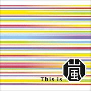 This is 嵐(初回限定盤) (2枚組 ディスク1)