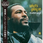 ホワッツ・ゴーイン・オン +26 <デラックス・エディション>[SHM-CD] (2枚組 ディスク1)