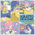 キラッとプリ☆チャン♪ソングコレクション 〜 from RAINBOW SKY 〜