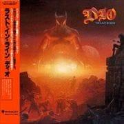 ラスト・イン・ライン<デラックス・エクスパンデッド・エディション>(初回限定盤) [SHM-CD] (2枚組 ディスク1)
