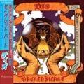 セイクレッド・ハート<デラックス・エクスパンデッド・エディション>(初回限定盤) [SHM-CD] (2枚組 ディスク2)
