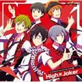 【CDシングル】アイドルマスター THE IDOLM@STER SideM NEW STAGE EPISODE:08 High×Joker
