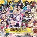 CHUNITHM MUSIC COLLECTION presented by 松下