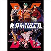 ヒプノシスマイク −Division Rap Battle− 2nd D.R.B『どついたれ本舗 VS Buster Bros!!!