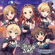 【CDシングル】THE IDOLM@STER CINDERELLA GIRLS STARLIGHT MASTER GOLD RUSH! 06 THE VILLAIN'S NIGHT